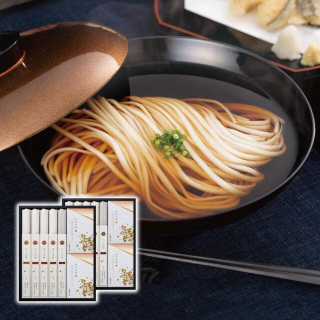 花山御膳うどん冬の10把つゆ付き詰合せ(GMB-10K)【化粧箱入りギフト】