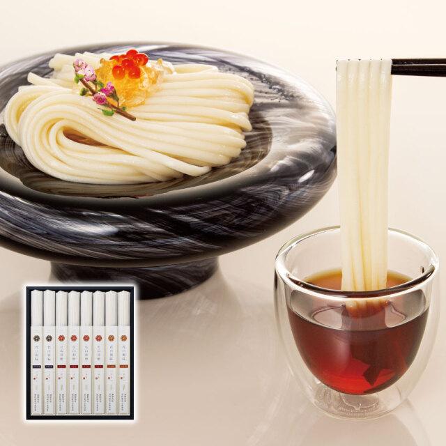 花山御膳うどん夏の8把詰合せ(GYM-8)【化粧箱入りギフト】