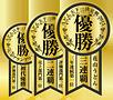 うどん天下一決定戦三連覇 評価部門第一位 売上部門第一位 鬼ひも川