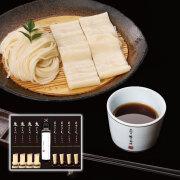 花山うどん・鬼ひも川 無添加つゆ付き(OU-8T)【化粧箱入りギフト】