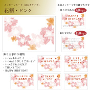 花柄_ピンク系