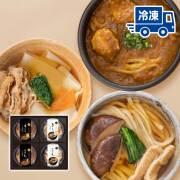 【冷凍】老舗のうどん味くらべ 4食セット(RA-4)