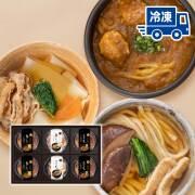 【冷凍】老舗のうどん味くらべ 6食セット(RA-6)