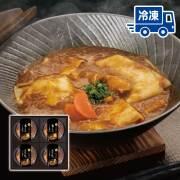 【冷凍】老舗のカレーうどん・鬼ひも川 4食セット(RC-4)