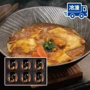 【冷凍】老舗のカレーうどん・鬼ひも川 6食セット(RC-6)