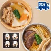 【冷凍】上州の味 うどん・鬼ひも川 4食セット(RJ-4)