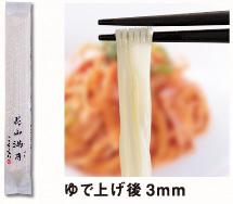 最高級 麺 満月
