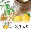 檸檬オリーブつゆ 3食入
